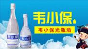 鄭州市二七區昊運酒業