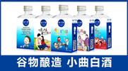 成都谷小白酒業有限公司