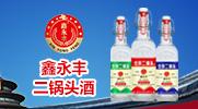 北京永合豐酒業有限公司