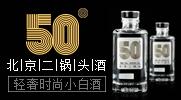 北京二锅头酒业股份有限公司时尚小酒系列
