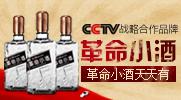 北京順兆圓科技有限公司