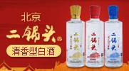 北京市紫禁城酒業有限公司