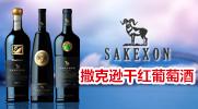 深圳市八開酒業有限公司