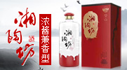 湖南�g�河酒�S―�d柔窖酒