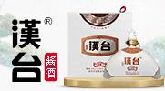 貴州漢臺酒業有限公司