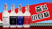 北京京九洲酒業有限公司