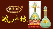 安徽老池酒業有限公司