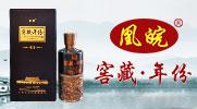亳州市飛旭酒業有限公司