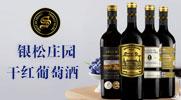 伯祿國際貿易(上海)有限公司