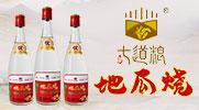 三河福成釀酒有限公司
