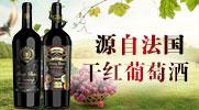 樂邦(天津)國際貿易有限公司