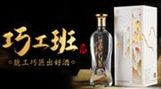 江蘇龍嫂酒業有限公司