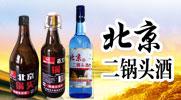 北京乾坤中德酒業有限公司