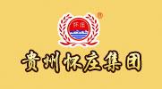 貴州懷莊酒業(集團)有限責任公司品味懷莊系列