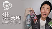 廣州浪湃貿易有限公司