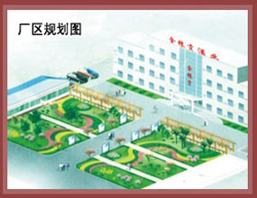 安徽亳州市金粮贡酒业有限责任公司