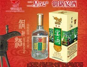 云南大禹公司铜锅酒业