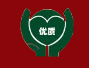 祖传仙酒业有限公司