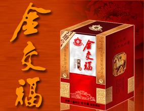 亳州交福人家酒全国营销中心
