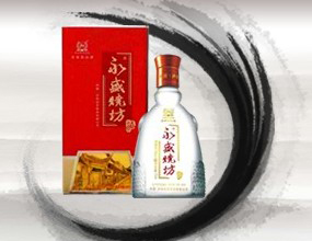 泸州老窖论道酒业销售有限公司