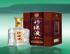 湖北楚天传媒珍珠液酒业有限公司