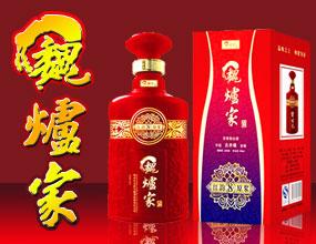 安徽魏炉家酒全国营销中心