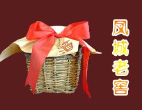 辽宁凤城老窖酒业有限责任公司