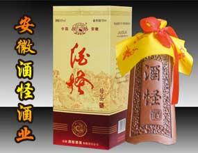 安徽酒怪酒业有限责任公司