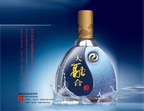 四川泸州大融合酒业有限公司