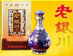 宁夏昊王酒业有限公司
