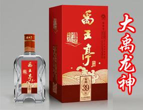 山东大禹龙神酒业有限公司