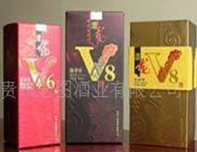 贵州宏图酒业有限公司