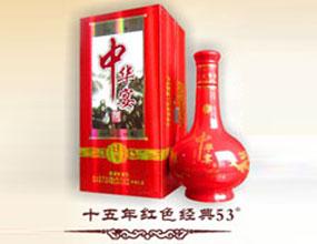 贵州黔晏酒销售有限公司