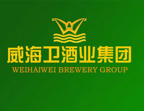山东威海卫酒业集团