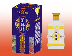 西藏紫麒麟酒业有限公司