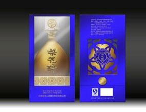 安徽省砀山宴嬉台集团有限公司