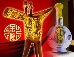 桂林金栗醇酒业有限责任公司
