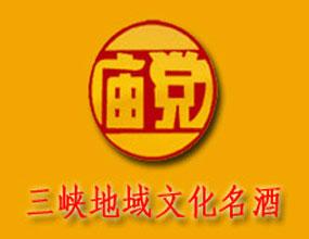 重庆庙党酒业有限公司