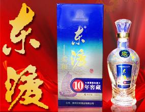 徐州汉邦酒业有限公司