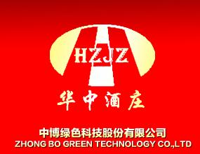 中博绿色科技股份有限公司