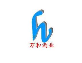 哈尔滨万和酒业有限公司