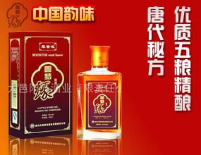 四川 大邑阳光酒业有限责任公司
