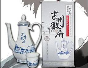 安徽徽府酒业有限责任公司