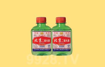 河北张华酿酒集团公司
