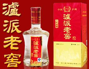 四川老泸州酒业有限公司