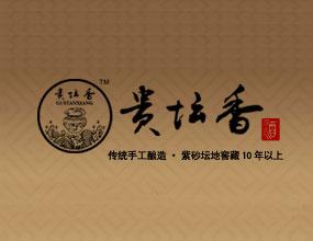 广州贵坛香贸易有限公司