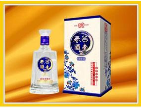 河北燕南春酒业有限公司