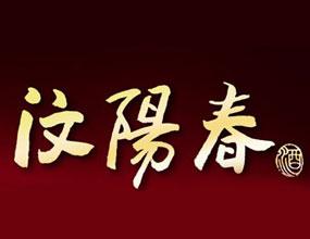 山东汶阳春酒业有限公司