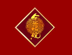 安徽省金裕皖酒业有限公司