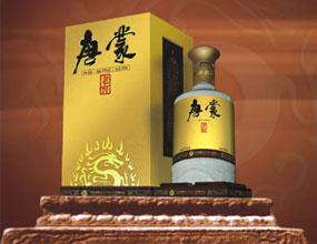 贵州唐蒙酒业有限公司